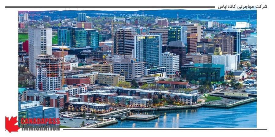 شهر هلیفکس - Halifax City