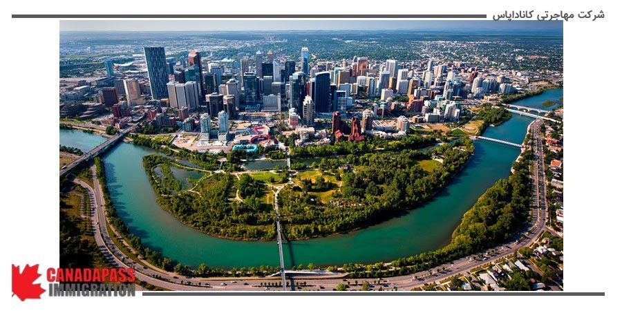 شهر کلگری - Calgary City
