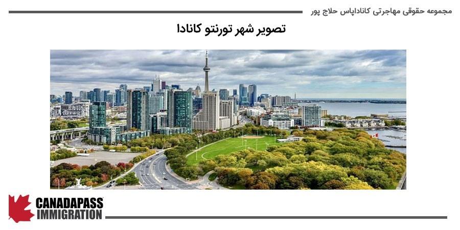 شهر تورنتو - Toronto City